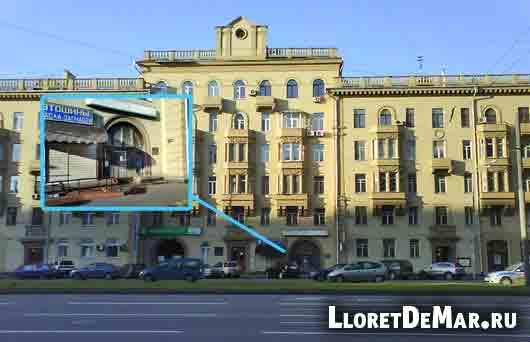 Справка о несудимости в москве на новослободской какие нужны документы для получения кредита в банке москвы